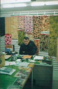 Дмитрий Милославский, 2 января 1978, id26800287