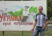 Денис-Джим Шныпко, 14 июня 1990, Владивосток, id53611368